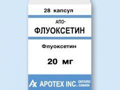 Флуоксетин для схуднення
