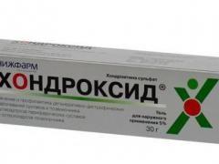 Інструкція хондроксид. При яких захворюваннях рекомендується хондроксид