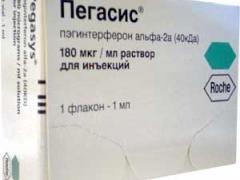 Лікування пегасисом при гепатиті з