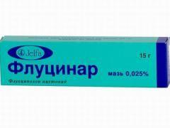 Мазь флуцинар лікує алергію і дерматит