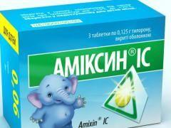 Застосування аміксину при лікуванні застуди