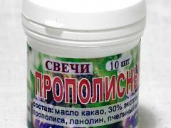 Свічки з прополісом для лікування простатиту